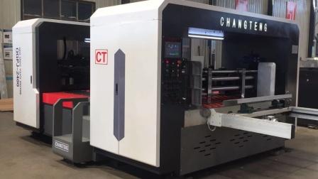 高速双龙门碰线机 全程吸附式高速碰线机 双龙门碰线机 纸箱碰线机
