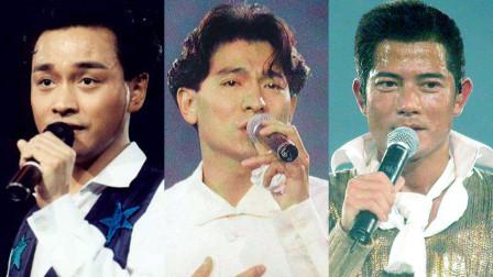 54位香港歌星排行榜。一网打尽,囊括50年香港音乐发展史