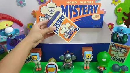 星球秘密盲盒!
