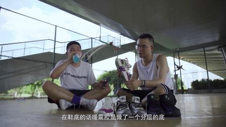 艹牌 中国人自己的街头篮球文化品牌