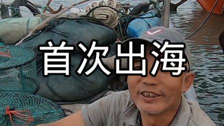 泰叔耽搁个把月终于出海,泰婶随便就抓八斤海鲜,个个都是大家伙