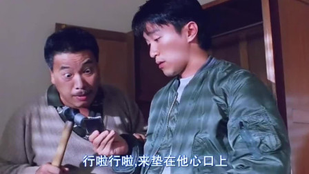 粤语影视:笔友很多人忘记了 让飞虎队第一号快枪手想起你的笔友