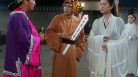 粤语字幕版《鹿鼎记》,韦小宝到处惹是生非。终于仇家找上门了