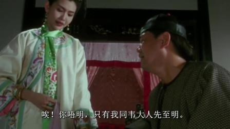 粤语字幕版《鹿鼎记2》,一个人打百几人都保佢唔住,韦大人既手尾,我愿意啃