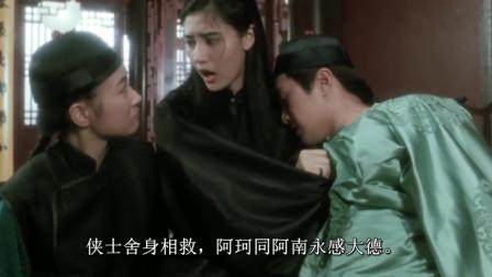 粤语字幕版《鹿鼎记2》经典片段。看周星驰如何教你演戏