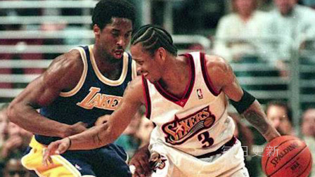篮球岁月里一定缺不了艾弗森