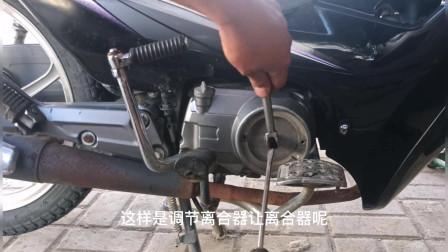 只需调整一个螺丝就能让摩托车跑快20码?别不信,试过后真的可以
