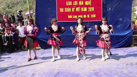 越南苗族舞蹈