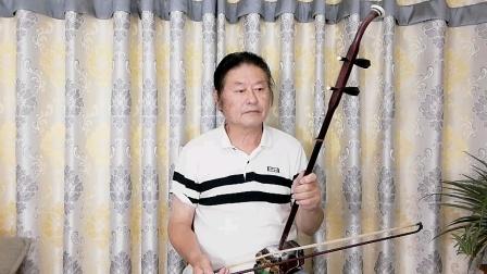 二胡独奏,我爱你,中国,谢胜德演奏,郑秋枫作曲