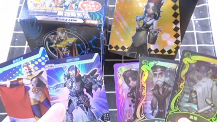 奥特曼卡片和第五人格卡片一起开,二种卡片都有惊喜你喜欢哪个呢