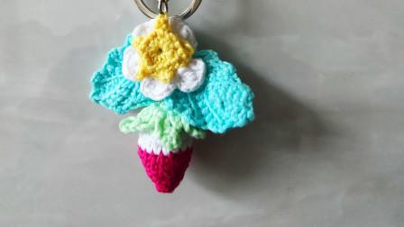 钩针草莓钥匙扣,有花有叶的搭配,制作胸花也不错