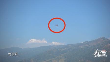实拍尼泊尔直升机,穿行在几千米的雪山之间,有钱都没胆子坐