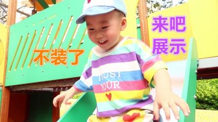 2岁宝宝疯玩儿童游乐场,前一个项目还要爸爸抱,下一项独自攀岩