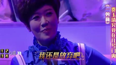 费玉清与民间歌手演唱《一剪梅》,声音简直太像了,真好听!
