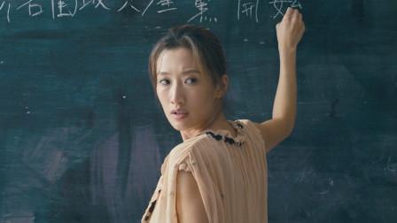 新老师教了好几天的班级,主任却说从来没有这个班