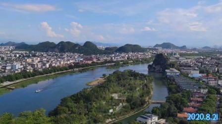 桂林叠彩山风景区(4k版)2020.8.21