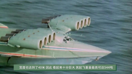 怪物飞行器,比普通战舰速度快10倍,装备反舰导弹成为会飞的战舰