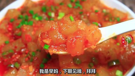 陕西特色小吃:酸辣凉粉,开胃解腻,酸辣过瘾,天气冷吃一碗,盘子都能舔干净