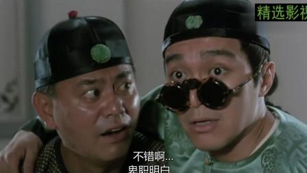 鹿鼎记2:神龙教这段应该是星爷对美女最高的评价了吧,超级搞笑