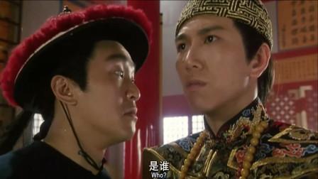 这段是星爷演技巅峰,他俩把精明狡诈演绎的栩栩如生!