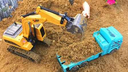 学习挖掘机等5种工程车 小马识交通工具