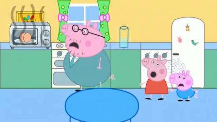 小猪佩奇之猪爸爸做早餐把鸡蛋放进微波炉 微波炉还好吗
