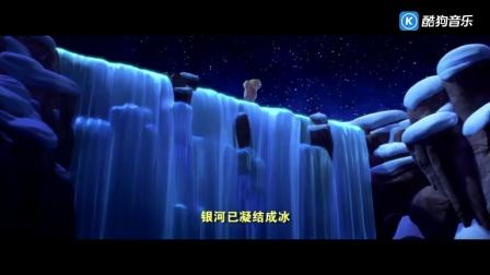 熊出没之雪岭熊风感动曲《你从未离去》