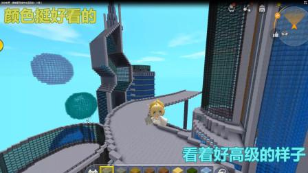 迷你世界:赛博朋克城市充满高级(小路)