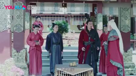 太古神王:拜剑城结界松动,老祖宗用500年修为,换倾城一命!