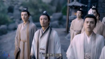 司凤告诉璇玑真相,自己并不是魔煞星,可惜璇玑一个字都不相信!