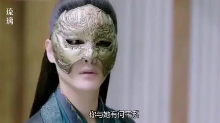 琉璃:陆嫣然真身暴露,司凤一心维护,璇玑立马明白她是小银花!