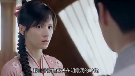 琉璃:玲珑六师兄当众表白,司凤又有机会啦!