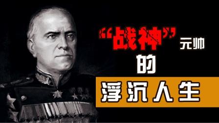"""""""荣耀易逝"""":朱可夫将军被罢黜之路"""