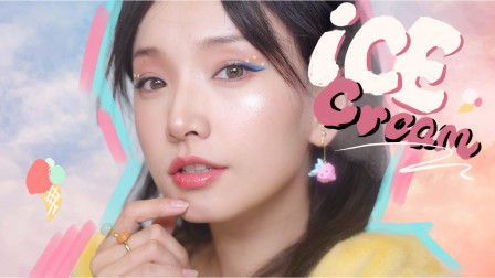 blackpink | Ice cream MV仿妆