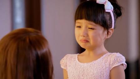 离婚最苦的是孩子,小三表里不一,找假富豪假冒自己父母见公婆