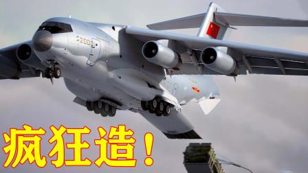 摆脱限制!中国涡扇18成后起之秀,大型运20下饺子不断!