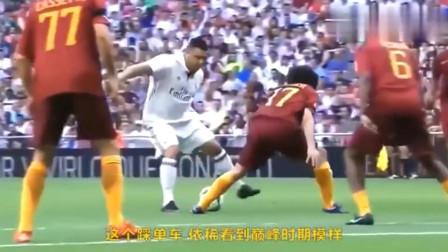 足球:事实证明就算大罗再胖3圈,走着踢也是世界级