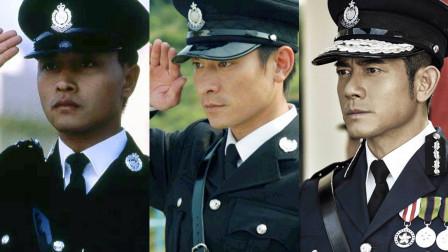 54位香港影星排行榜。神仙打架,你认为谁的排位最不合理?