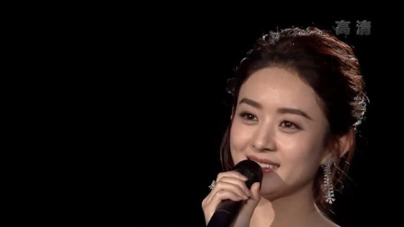 赵丽颖高音竟然这么惊艳?和实力歌手张碧晨同台对唱,丝毫不输