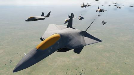"""20架国产""""鬼鸟""""战斗机,掩护图22编队,轰炸美军工厂:作战模拟"""