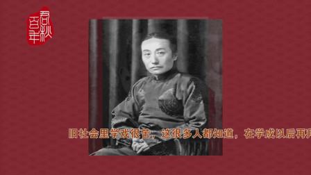 纪念京剧大师张君秋百年诞辰(66)继往开来音配像《三娘教子》