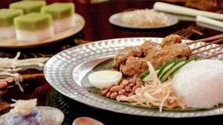 美食台 | 华侨大厨的煮饭绝招,椰香浓郁又大气!