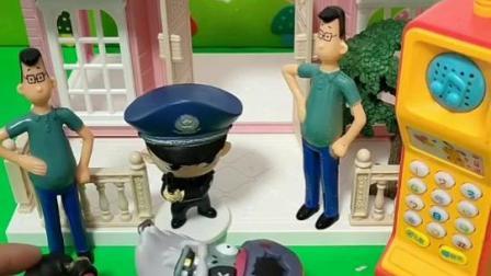 警察叔叔好帅啊!抓到僵尸喽!