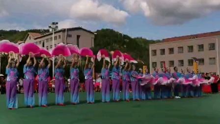 2020年8月8日广场舞比赛参赛作品(二等奖)