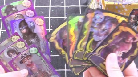 抽了好多盒第五人格卡片,还是没有抽中红蝶的皮肤,有这么难抽吗