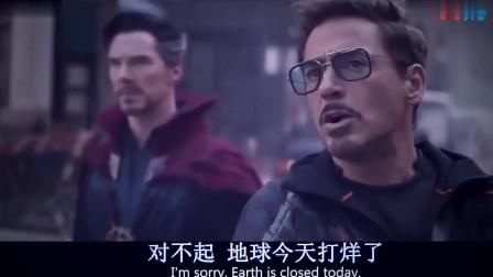钢铁侠的新战甲登场, 连奇异博士也说好~