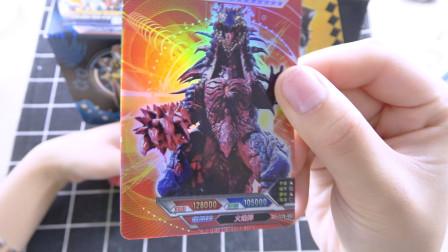 没想到有一天我会嫌弃奥特曼的卡片喜欢上小怪兽,阎魔兽太香了