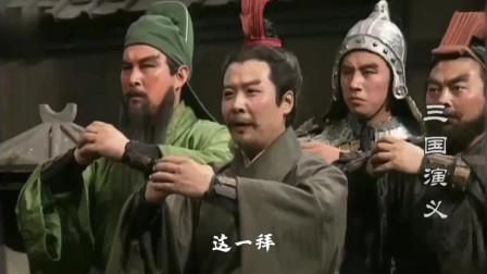 刘欢这首《这一拜》,唱出刘关张三兄弟情深义重,豪情万丈