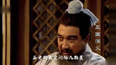 毛阿敏演唱《三国演义》片尾曲《历史的天空》经典的回忆