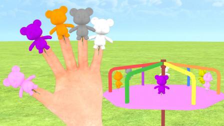 五颜六色的棒棒糖,学英语儿歌《Color Finger Family》